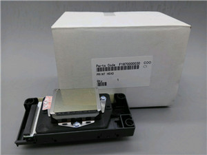 EPSON F187000 ORIGINAL PRINTHEAD UNLOCKED